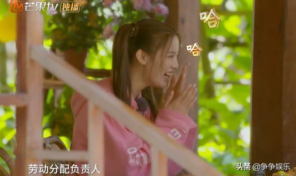 杨超越拒绝上交零花钱,贾乃亮却同意了,理由让金瀚无法反驳