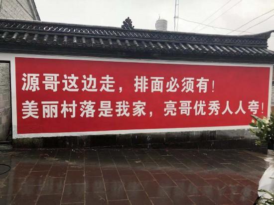 """王源下农村生火技术一流,杨超越变""""大厨"""""""