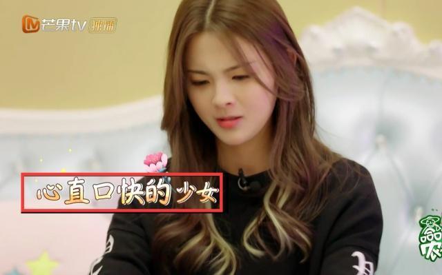 《哈哈农夫》杨超越评价金瀚赵丽颖演戏做作,节目组打上7字救场