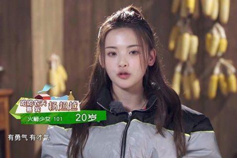 流量明星失灵了?为什么杨超越出演的电视剧越来越多?