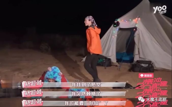 杨超越回村记:《哈哈农夫》才是她的主场吧!一带三真香