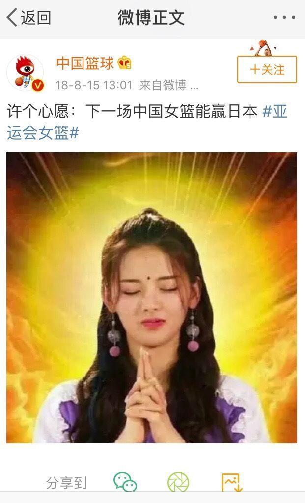 如何评价杨超越将与科比、姚明同台参与 2019 男篮世界杯抽签?