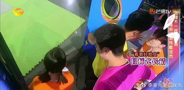 孟美岐、杨超越、尤长靖先后参加《快乐大本营》,待遇不一样