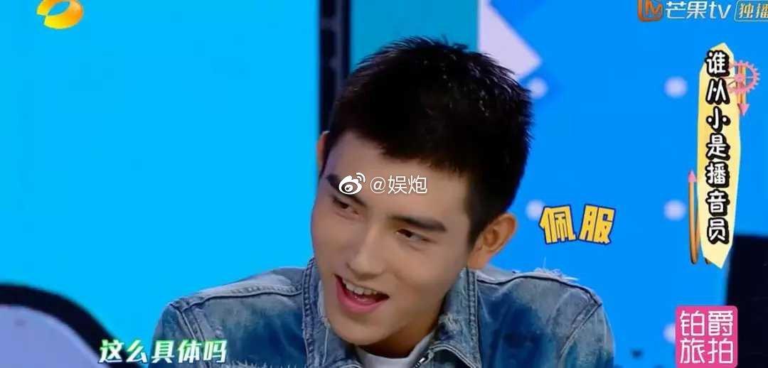 杨超越快本讲述农村生活,旁边陈凯歌儿子陈飞宇的表情亮了!