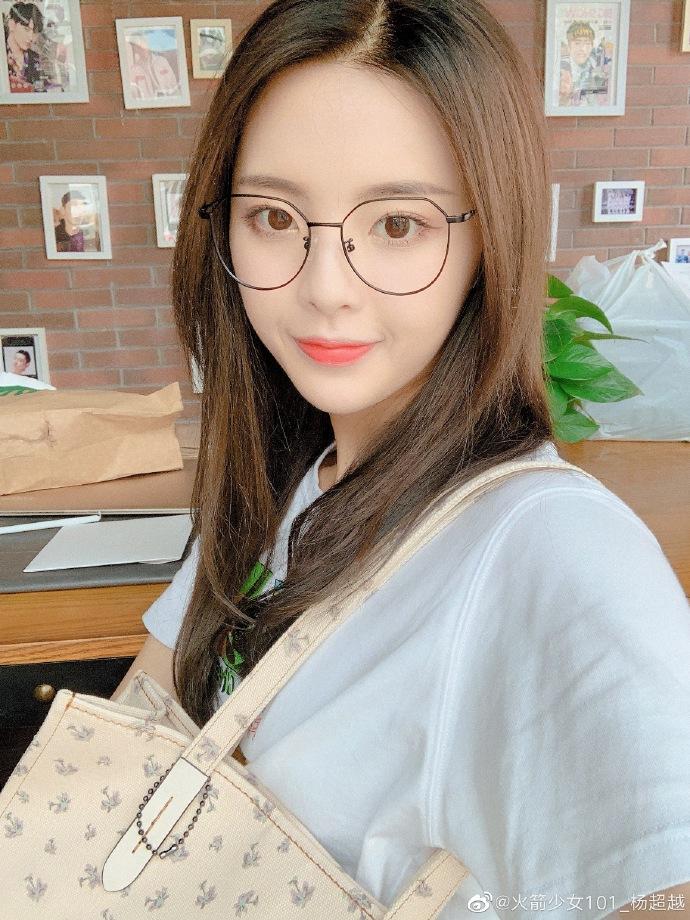 杨超越为啥不喜欢戴眼镜?当她戴上眼镜那刻,才知道什么叫高颜值