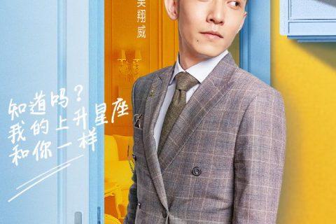 《心动的信号》第二季嘉宾男三吴翔威的微博职业资料