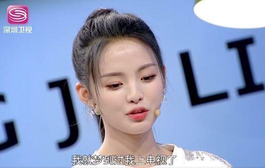 杨超越首次挑战古装表现不佳,自曝看完粗剪后的片子自己就哭了