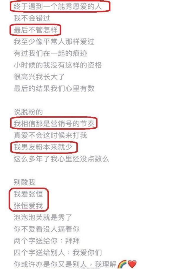 孟美岐、吴宣仪、程潇、鞠婧祎、杨超越,谁能威胁郑爽的位置