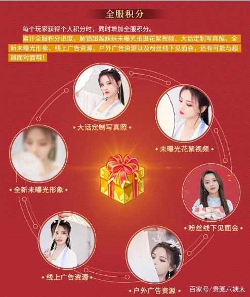 蔡徐坤取代金城武,杨超越接棒刘昊然,选秀明星资源太逆天
