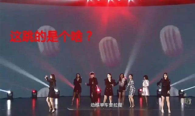 火箭少女表演《卡路里》频频出错,粉丝相互指责,杨超越不背锅!