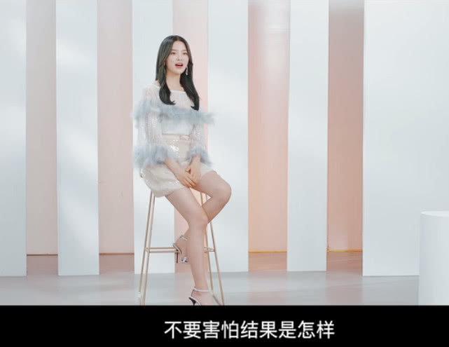 《心动的信号》丞琳谈自杀式单身直呼好惨,杨超越鼓励粉丝去爱