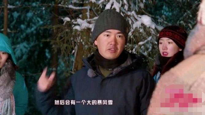 杨超越继梗王、素颜、抓老鼠后,又做了一件让网友啼笑皆非的事!