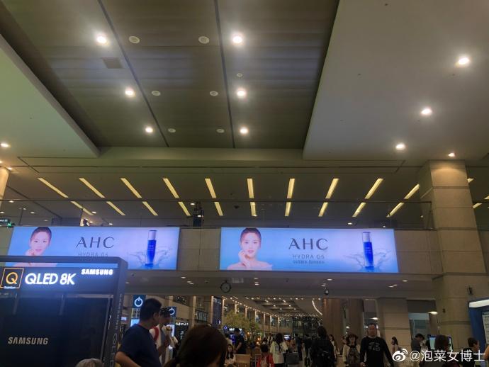 韩国网友拍到的杨超越AHC韩国仁川机场广告
