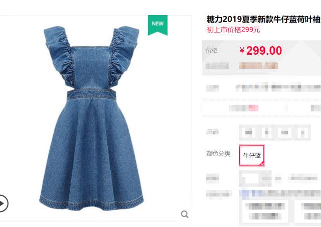 杨超越红毯造型被吐槽,299块的牛仔裙实在太过份了!