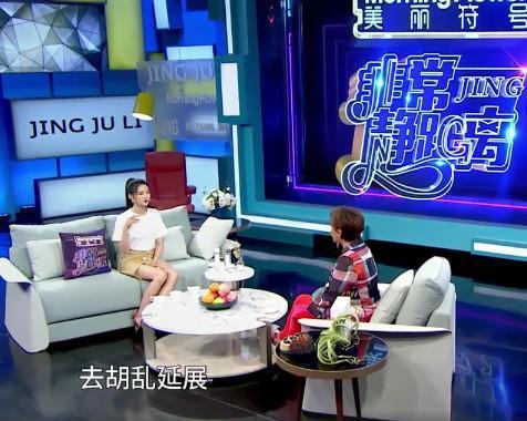 杨超越参加访谈节目,心理素质强大不介意被黑,果然很适合当明星