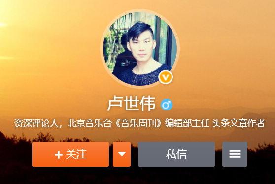 【爆料】卢世伟:火箭少女101新专辑杨超越让人惊喜