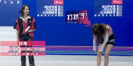 从《超新星全运会》中看杨超越受大家喜欢的原因
