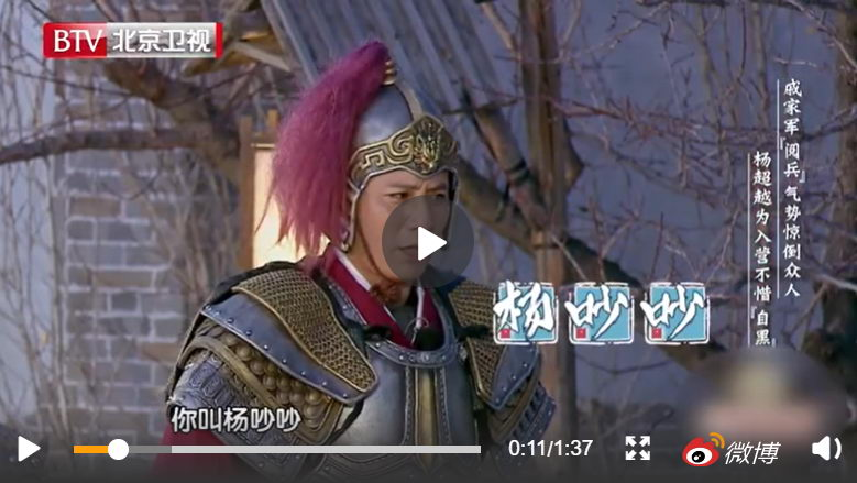 杨超越为什么又叫做杨吵吵?
