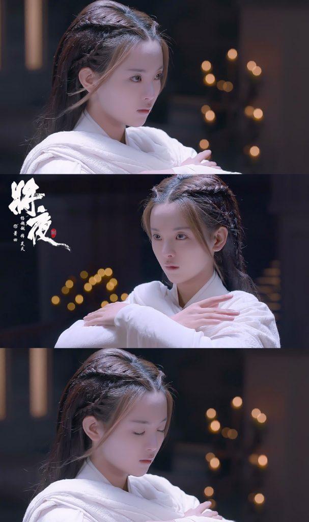 杨超越《将夜2》昊天粉丝精修图
