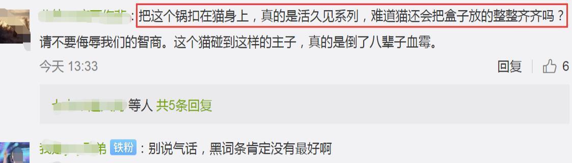 杨超越高情商回应吸烟事件,向俞星有担当,这种姐妹情我们爱了插图(8)