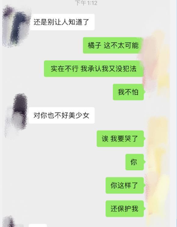 杨超越高情商回应吸烟事件,向俞星有担当,这种姐妹情我们爱了插图(22)