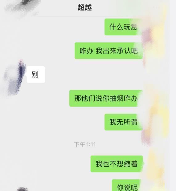 杨超越高情商回应吸烟事件,向俞星有担当,这种姐妹情我们爱了插图(20)