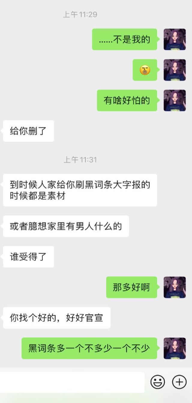 杨超越高情商回应吸烟事件,向俞星有担当,这种姐妹情我们爱了插图(18)