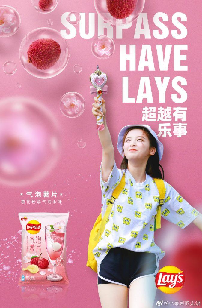 杨超越的粉丝实在是有才:自制乐事薯片海报