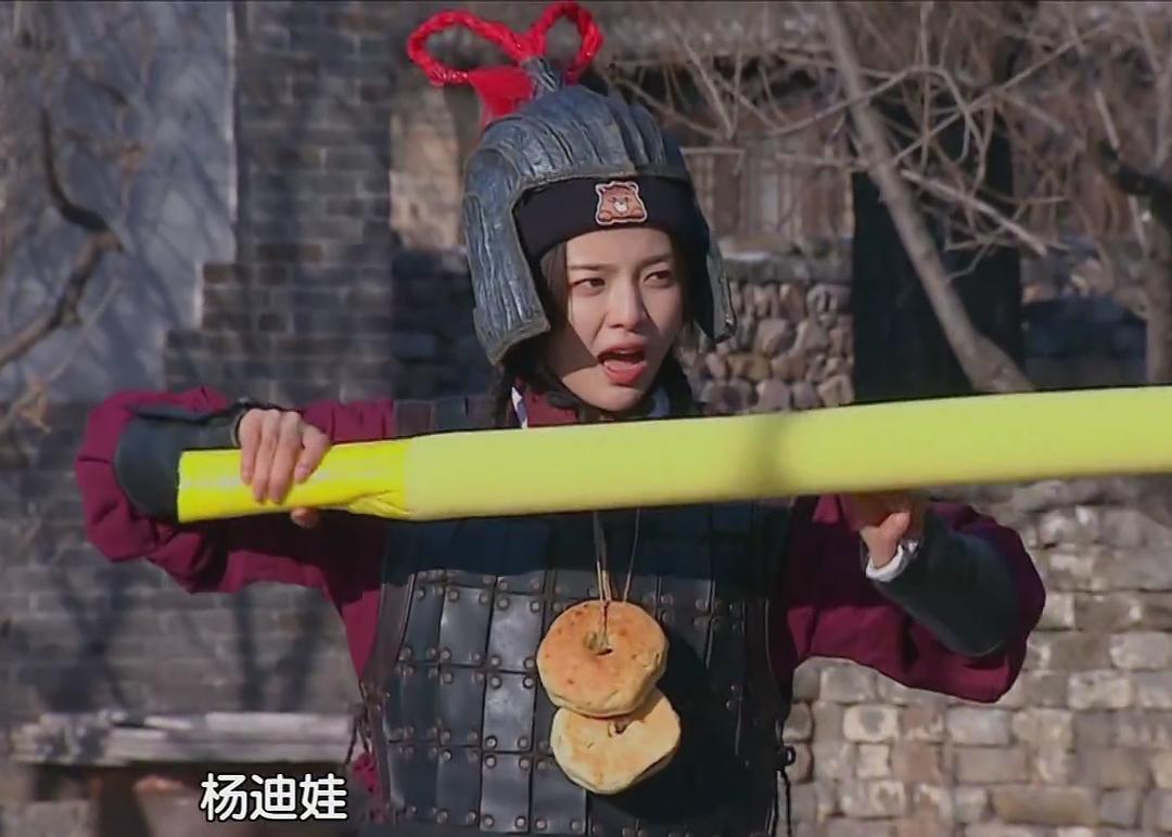 了不起的长城,了不起的杨超越,杨超越为什么这么火?她就是……好笑!插图(2)