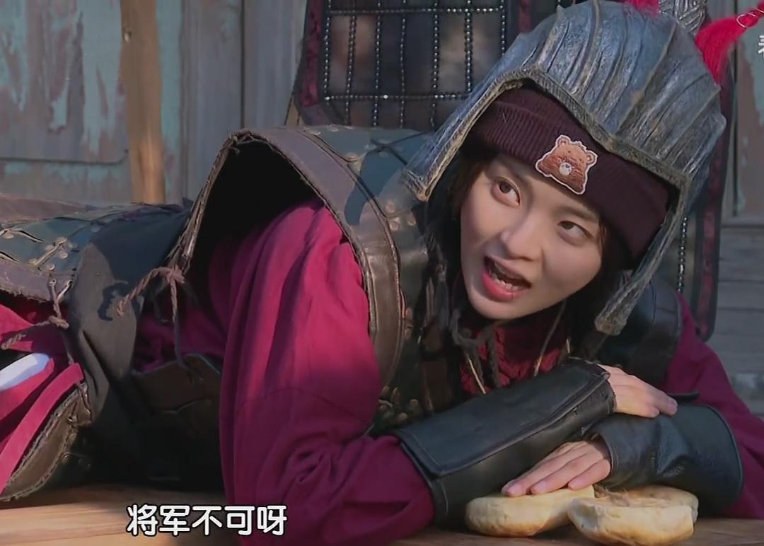 了不起的长城,了不起的杨超越,杨超越为什么这么火?她就是……好笑!插图(8)
