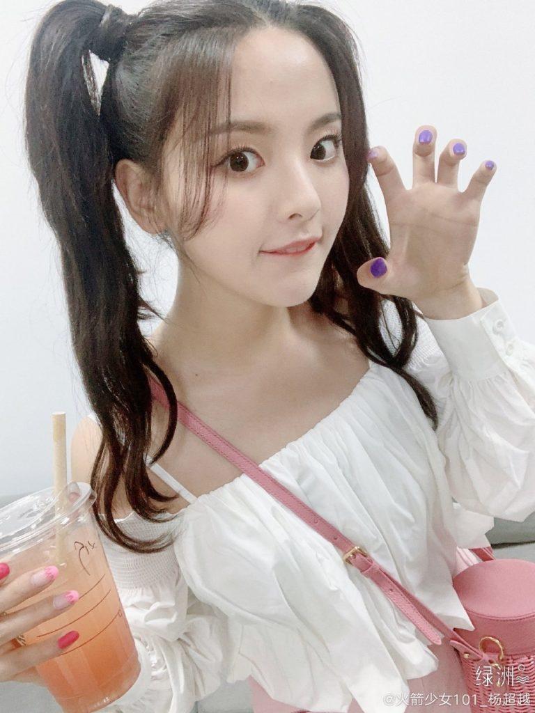 今天是桃子味的少女:杨超越美图【2P】