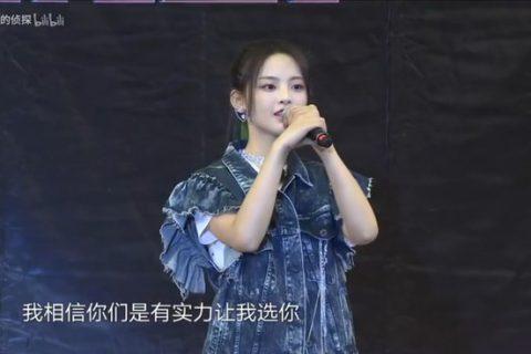杨超越参加东方卫视《极限挑战》第六季第五期的制作