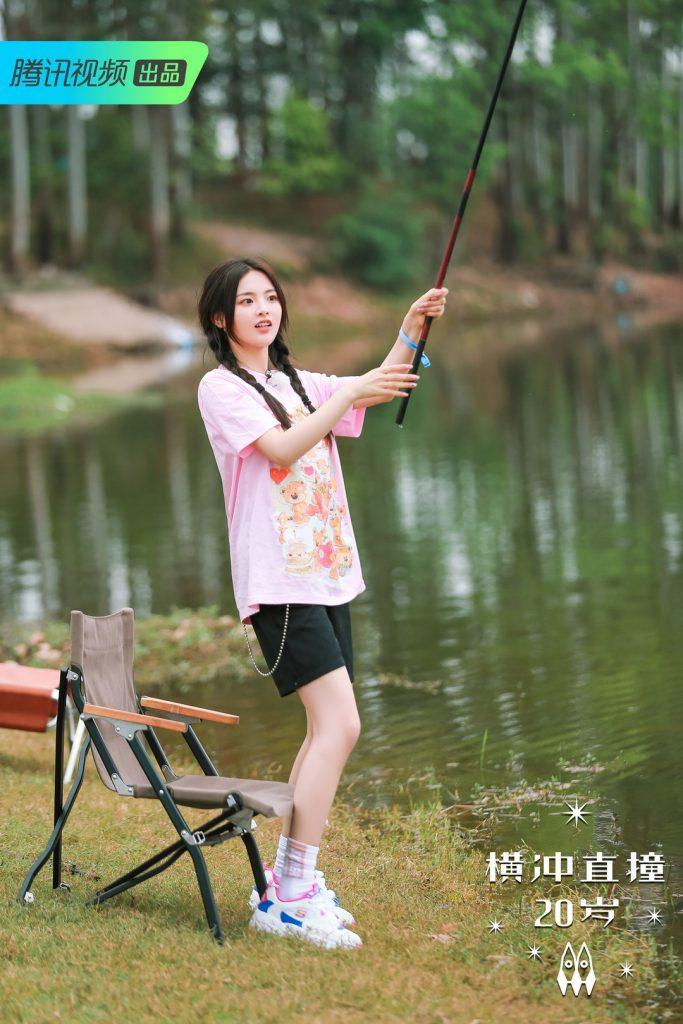 杨超越钓鱼图【1P】