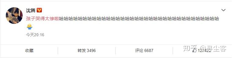 如何评价杨超越在《火箭少女 101 告别典礼》上的发言?插图2