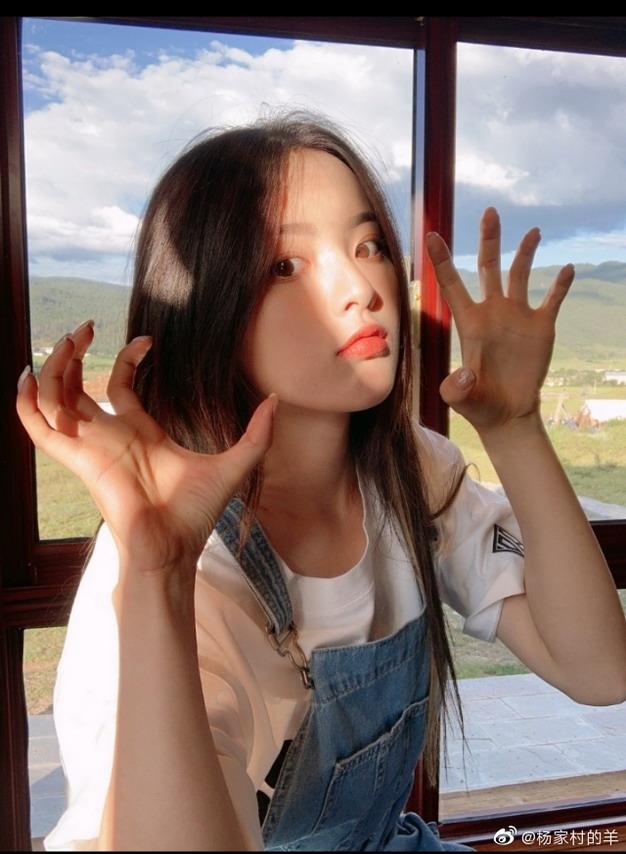 杨超越生日快乐【2020.07.31】